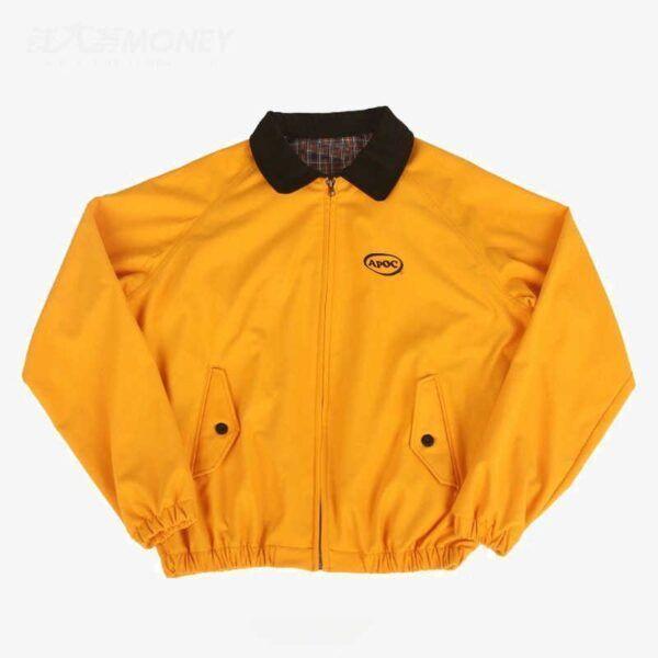 Jungkook Jacket