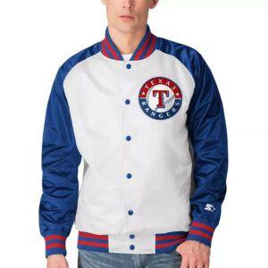 Texas Rangers Jacket