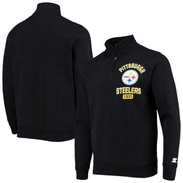 Pittsburgh Steelers Jacket