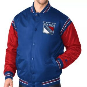 New York Rangers Jacket