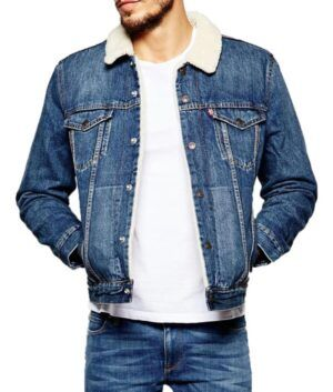 Riverdale Denim Jacket