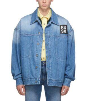 Itaewon Class Denim Jacket